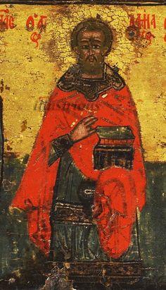 SAINT… (c.1700)