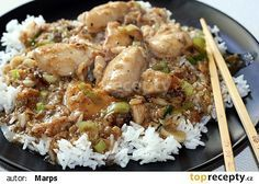 No Salt Recipes, Chicken Recipes, Cooking Recipes, China Food, Asian Recipes, Ethnic Recipes, Food And Drink, Menu, Yummy Food