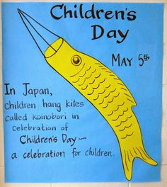 """Cassie Stephens: In the Art Room: How to make hanging koi kites """"koinobri"""" to celebrate Japanese Children's Day. Fun craft activity for students while learning about this special children's celebration and about Japanese culture. Japan For Kids, Art For Kids, Art Children, Art Lessons Elementary, Lessons For Kids, First Grade Art, Cassie Stephens, Japan Crafts, Ju Jitsu"""