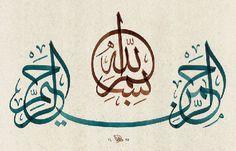 calligraphie arabe - Recherche Google