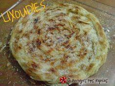 Το Κατουμάρι είναι η παραδοσιακή γλυκειά πίτα του Καστελλορίζου την οποία μας έφτιαχνε η γιαγιά μου (γνωστή ώς ' η Ρήνα του Λημνιού') τις Απόκριες. Φτιάχνεται με πολύ απλά υλικά αλλά είναι πεντανόστιμο.