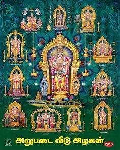 Lord Murugan Wallpapers, Lord Krishna Wallpapers, Lord Vishnu, Lord Shiva, Pooja Room Design, Goddess Lakshmi, Shree Krishna, Shiva Shakti, Full Hd Wallpaper