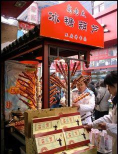 PEKIN - petites 'pommes' caramélisées !!!! miaaam !!!!!!!!!!!!!! (street food in Beijing)