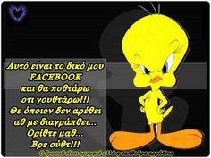 Humor 2012 via Facebook https://www.facebook.com/photo.php?fbid=10155001882889879&set=a.10154970607539879.1073741885.653954878&type=3