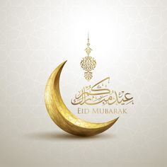 Find Eid Mubarak Islamic Design Crescent Moon stock images in HD and millions of other royalty-free stock photos, illustrations and vectors in the Shutterstock collection. Eid Mubarak Greeting Cards, Eid Cards, Eid Mubarak Greetings, Happy Eid Mubarak, Images Eid Mubarak, Eid Mubarik, Budget Holidays, Eid Al Fitr, Greeting Card Template