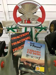 Καρτ για παιδια ! Το καινούργιο παιδικό καρτ της Tony kart ανανεώνεται! #KART #racing #karting4kids Home Appliances, House Appliances, Appliances