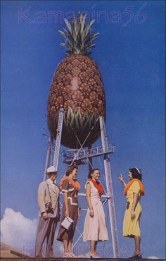 Dole Pineapple Tower    The iconic water tower at the Hawaiian Pineapple Cannery in Iwilei, Honolul