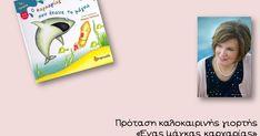 δραστηριότητες για το νηπιαγωγείο εκπαιδευτικό υλικό για το νηπιαγωγείο Blog, Movie Posters, Film Poster, Blogging, Billboard, Film Posters