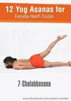 Yoga Asana Techniques And Strategies For USA Soccer Bikram Yoga, Ashtanga Yoga, Fitness Workout For Women, Yoga Fitness, Health Fitness, Ramdev Yoga, Patanjali Yoga, Learn Yoga, Types Of Yoga