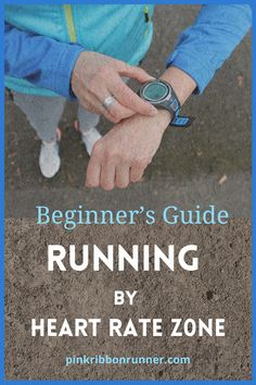 Running with a heart rate monitor watch is an effective and safer way to train. If you are just learning to run, want to run faster, run further or perform to your personal best, monitoring your heart rate is a great tool to use in run training. Heart rate zone training works for all distances, 5 km to marathon races. Learn how with Pink Ribbon Runner. Running Half Marathons, Marathon Running, Running Workouts, Running Training, Target Heart Rate, Heart Rate Zones, Learn To Run, Running Watch, Running For Beginners