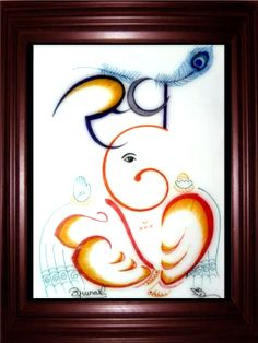1000 images about akshar ganesh in your name on pinterest