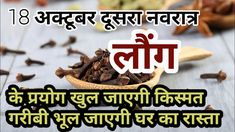 Astrology In Hindi, Mango Shoes, Breakfast, Hot, Desserts, Morning Coffee, Tailgate Desserts, Deserts, Postres