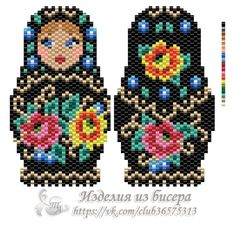 БИСЕРНЫЕ ФИГУРКИ Peyote Stitch Patterns, Weaving Patterns, Beaded Embroidery, Cross Stitch Embroidery, Motifs Perler, Beaded Banners, Beaded Animals, Beaded Ornaments, Pony Beads