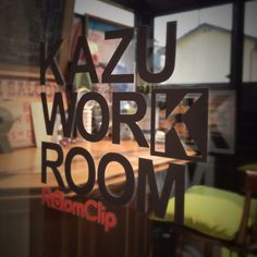 kazuya.designさんの、サンカさん,squ ウォールステッカー,ウォールステッカー,squ ,roomclipステッカー,作業部屋,のお部屋写真