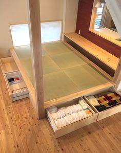 Home Dco Bathroom Interiors 51 Ideas Japanese Interior Design, Japanese Home Decor, Japanese House, Small Apartments, Small Spaces, Home Room Design, House Design, Tatami Room, Japan Interior