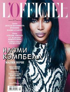 Naomi Campbell L'Officiel Ukraine Dec 2014