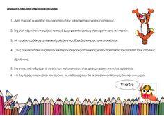 Μαθαίνω ορθογραφία μέσα από ασκήσεις! 34 σελίδες έτοιμες για εκτύπωση! - ΗΛΕΚΤΡΟΝΙΚΗ ΔΙΔΑΣΚΑΛΙΑ Greek Language, School Lessons, Home Schooling, Speech Therapy, Special Education, Elementary Schools, Worksheets, Learning, Kids