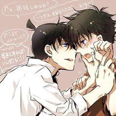 Manga Detective Conan, Conan Comics, Kaito Kuroba, Kaito Kid, Anime Drawings Sketches, Kudo Shinichi, Magic Kaito, Case Closed, Anime Films