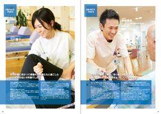 笑顔満載!ワクワクいっぱい!の学校案内|制作実績一覧|熊本の総合広告代理店 株式会社ゆうプランニング| Brand Book, School Design, Letter Board, Feel Good, Layouts, It Works, Editorial, Lettering, Sport