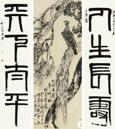 by Qi Baishi. Qi Baishi was an influential Chinese painter. Born to a peasant family from Xiangtan, Hunan, Qi became a carpenter at and learned to paint by himself. After he turned he traveled, visiting various scenic spots in China. Most Expensive Painting, Expensive Art, Art Chinois, Chinese Design, Chinese Style, China Art, Chinese Painting, Learn To Paint, Art Market