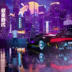 Bay City 🏙 ⚡💜 What do you think about this? Visit and Follow @synthwaveitalia for 80's Vibe and to discover Synthwave's Artists in the… Bay City, Cyberpunk, Times Square, Photo And Video, Travel, Instagram, Profile, Artists, Videos