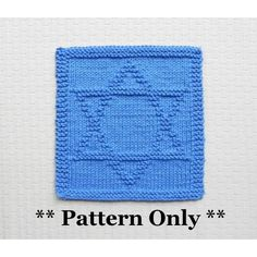 Knitted Dishcloth Pattern, STAR of DAVID Pattern, Passover, Hanukkah | Aunt Susan's Closet