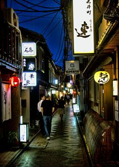 Kyoto, restaurant and bar alley