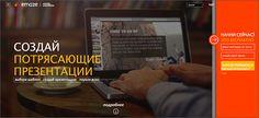 10 бесплатных сервисов для начинающего веб-дизайнера