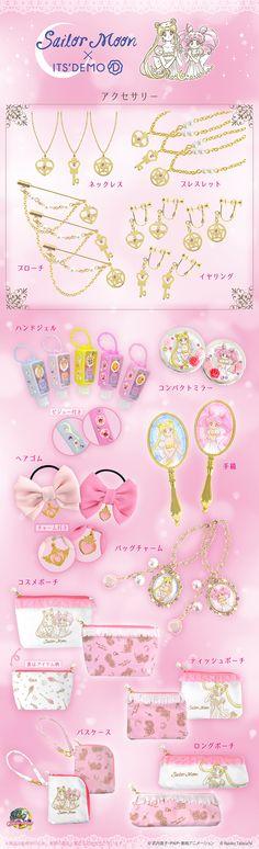 """sailor moon"" ""sailor moon merchandise"" ""sailor moon toys"" ""sailor moon collectibles"" ""princess serenity"" ""small lady"" ""its demo"" fashion japan shop anime 2015"