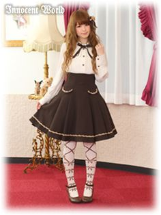 Innocent world Classical lace skirt