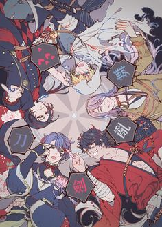 「Tou Ken Ran Bu♥❤♥❤」/「Chimoon」のイラスト [pixiv] M Anime, Anime Eyes, Anime Art, Katana, Touken Ranbu Characters, Another Anime, Angel Of Death, Anime Style, Chinese Art