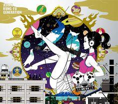 ASIAN KUNG-FU GENERATION『ソルファ』再レコーディング盤初回限定盤ジャケット