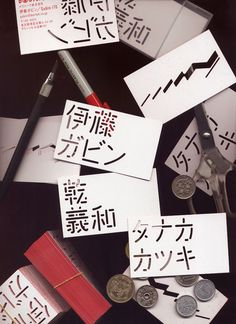 namecard.jpg (500×688) japan