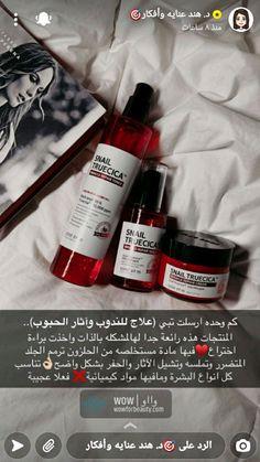 Face Skin Care, Diy Skin Care, Organic Skin Care, Natural Skin Care, Cream For Dark Spots, Makeup Routine, Skin Tips, Beauty Care, Body Care