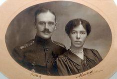 Ольга Александровна со вторым мужем Николаем Куликовским.