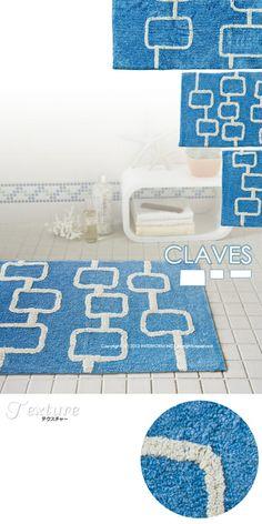 claves blue room mat 【a.broncaオープン記念!】(IF)FL-8052Claves[クラベス/Sサイズ]【アクセントマット】//玄関マット|フロアマット|カーペット|ラグ|玄関|キッチン|トイレ|インテリア|おしゃれ|かわいい|手作り|インド|綿|スクエア