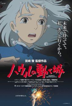 • Ходячий замок / Hauru no ugoku shiro (2004)
