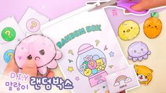 (SUB) 수제 종이 말랑이 랜덤박스 만들기 무료 도안 DIY HOMEMADE BLIND BAGS and PAPER SQUISHY - YouTube Paper Blinds, Diy Blinds, Squishies, Pop It Toy, Diy Fidget Toys, Figet Toys, Barbie Miniatures, Fun Crafts For Kids, Kawaii Drawings