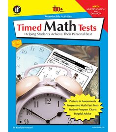 Timed Math Tests, Multiplication and Division Resource Book - Carson Dellosa Publishing Education Supplies #CDWISHLIST