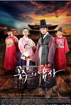 """The Princess' Man""  (2011)  - The drama portrays the period during King Munjong, King Danjong & King Sejo of Joseon era."