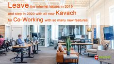 Kavach Network Management and Co Working Network Security prevents Data Breaches and Cyber-Attacks which ensure privacy and integrity. Cyber Attack, Security Service, Co Working, Integrity, Wifi, Management, Internet, Data Integrity