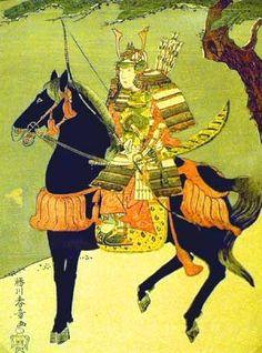 "The bow and arrow is the oldest of all samurai bujutsu, ""martial skill. Samurai Weapons, Samurai Warrior, Mounted Archery, Samurai Artwork, World Images, Japan Art, Horse Art, Woodblock Print, Science Nature"