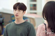 Seo Kang Joon Wallpaper, Seo Kang Jun, Korean Drama, Love Of My Life, Kdrama, Third, Earth, Beautiful, Drama Korea