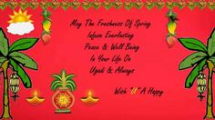 Happy tamil new year refresh myself pinterest ugadi ecard m4hsunfo