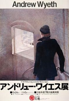 Andrew Wyeth The Reefer Exhibition Poster