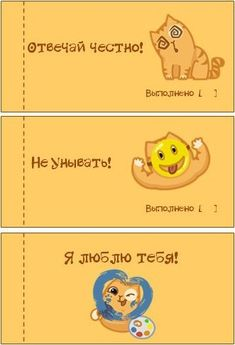 Чековая книжка желаний-5
