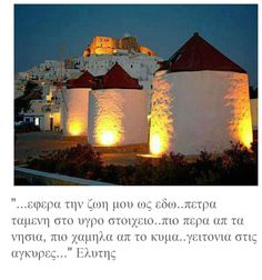 <3...tina... Byzantine, Santorini, Castles, Postcards, Medieval, Places To Visit, Europe, Island, Sunset
