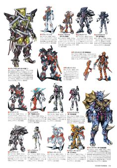 GoBusters Creature Design from the 2013 Uchusen Yearbook. Monster Concept Art, Fantasy Monster, Monster Art, Fantasy Character Design, Character Concept, Character Art, Power Rangers Art, Pokemon Gijinka, Futuristic Armour
