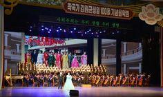 작곡가 김원균생일 100돐 기념음악회 진행