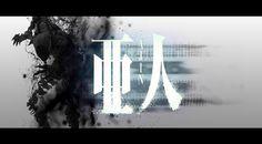 Ajin Anime Wallpaper 2155x1192 Erza Scarlet Armor, Ceres Celestial Legend, Sailor Moon R, Ajin Anime, Nisekoi, Ova, My Heart Is Breaking, Fan Art, Wallpaper